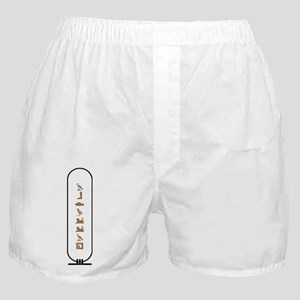 "Abdullah in Hieroglyphics ""Co Boxer Shorts"