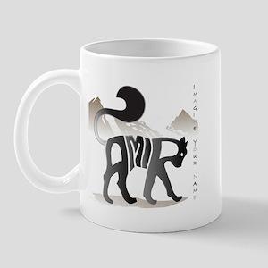 Amir black cat Mug