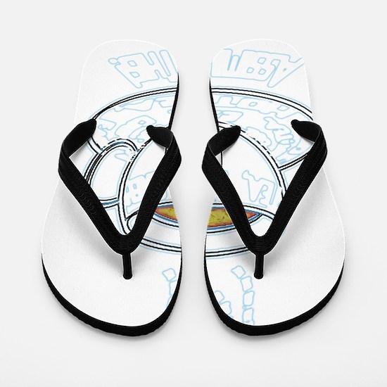 2-Assimilate Tea free Flip Flops