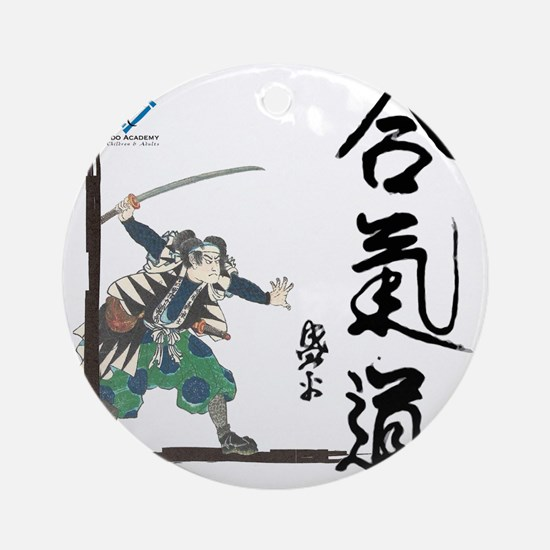 Peaceful Warrior and Aikido Caligra Round Ornament