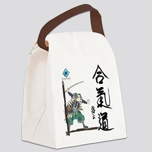 Peaceful Warrior and Aikido Calig Canvas Lunch Bag