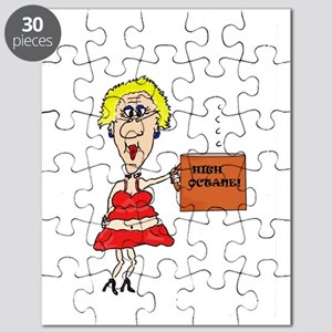 Hot Mama Coffee Card Puzzle