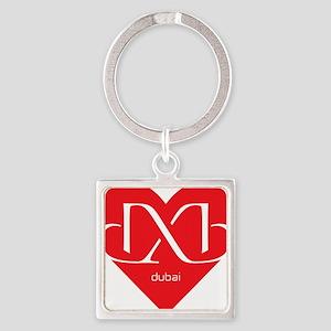 Heart Dubai Square Keychain
