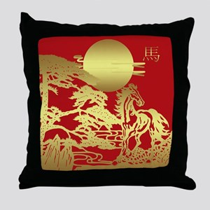 Chinese New Year, Year Of The Horse Throw Pillow
