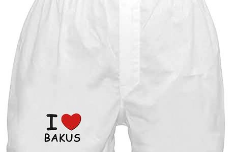 I Love Bakus Boxer Shorts
