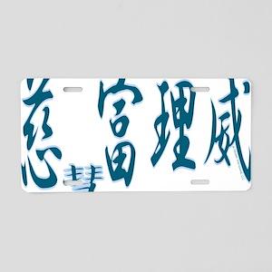 Jeffrey 3 Aluminum License Plate