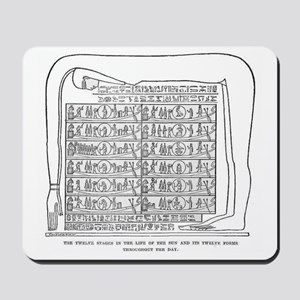kemet- stages of sun Mousepad