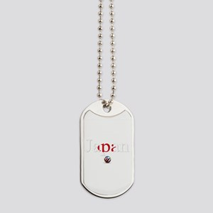 Japan CafePress Dog Tags