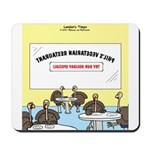 Veggy Turkeys Mousepad