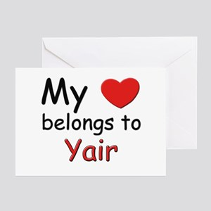 I love yair Greeting Cards (Pk of 10)