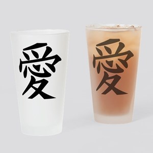 love-japanese symbol Drinking Glass