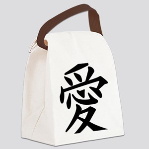 love-japanese symbol Canvas Lunch Bag
