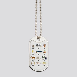 Chinese Zodiac Signs Dog Tags