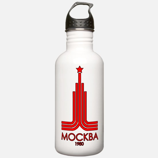 Moscow Olympics Water Bottle