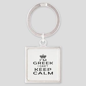 I Am Greek I Can Not Keep Calm Square Keychain