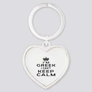 I Am Greek I Can Not Keep Calm Heart Keychain