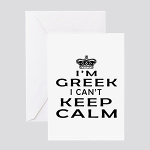 Greek greeting cards cafepress i am greek i can not keep calm greeting card m4hsunfo Choice Image