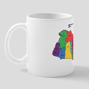 el salv map 2 Mug