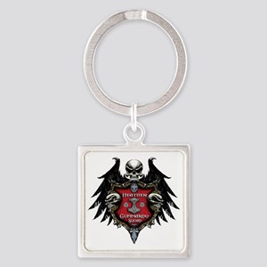 heathenCommando Square Keychain