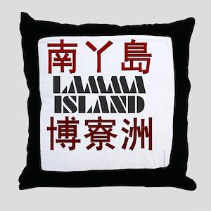 Lamma Island t-shirt from Hong Kong Throw Pillow