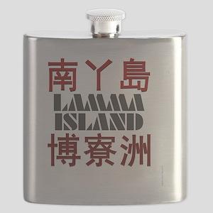 Lamma Island t-shirt from Hong Kong Flask