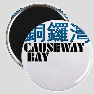 Causeway Bay teeshirt, HK Magnet