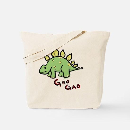 GAOstego blank Tote Bag