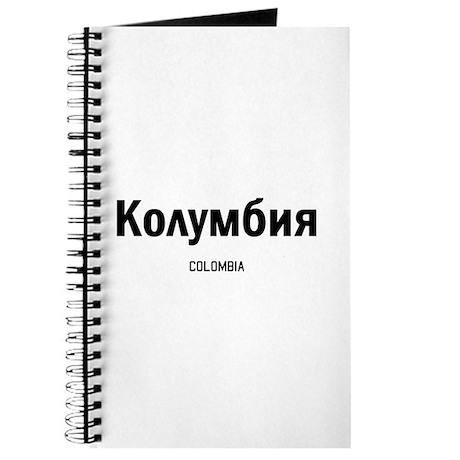 Colombia in Russian Journal