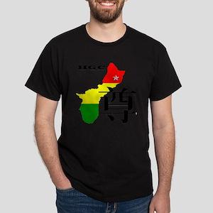 HGC Front Dark T-Shirt