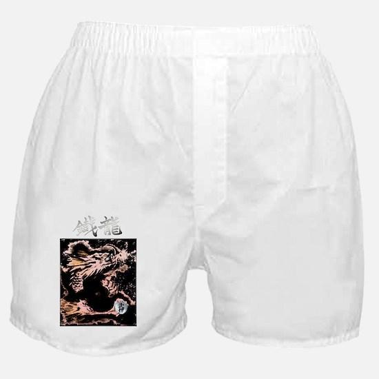 TetsuRyu_Dragon Boxer Shorts