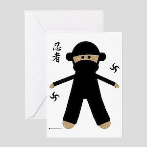 ninjamonkeynew Greeting Card