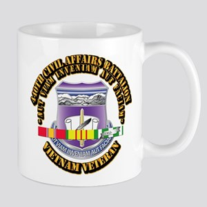 Army - 440th Civil Affairs Bn w SVC Riboon Mug