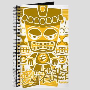 TikiTeeStencil8x10 Journal