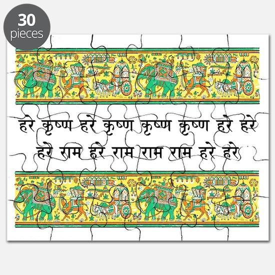 mantra_elephant_stamp Puzzle