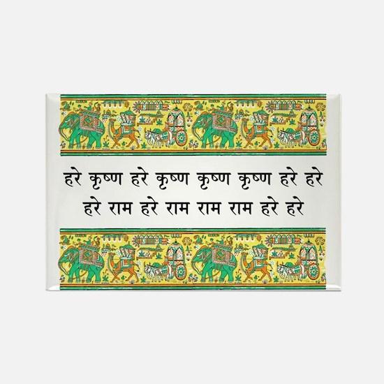 mantra_elephant_stamp Rectangle Magnet