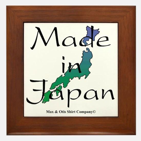 made-in-japan Framed Tile