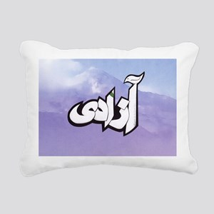 AshcraftAzadiPurpleCap Rectangular Canvas Pillow