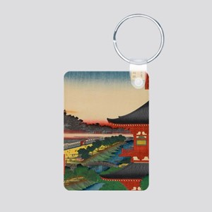 One-Hundred-Famous-Views-o Aluminum Photo Keychain