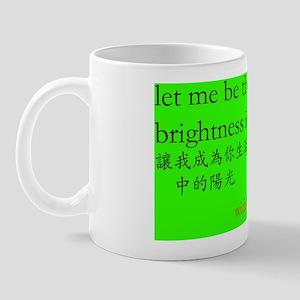 Bai ling hot love Mug