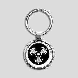 SAVE THE TURTLES BLACK LOGO DESIGN Round Keychain