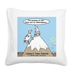 No Cow Incidences Square Canvas Pillow