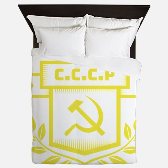 Unique Karl marx Queen Duvet