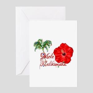 Hawaiian christmas greeting cards cafepress mele kalikamaka greeting cards m4hsunfo