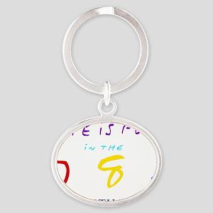 waltham Oval Keychain