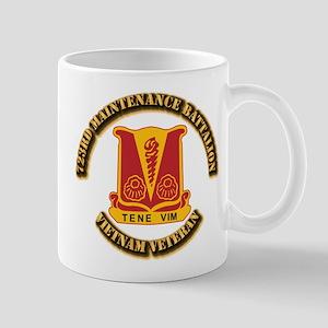 Army - 723rd Maintenance Battalion Mug