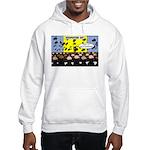 Hair Club Graduation Hooded Sweatshirt