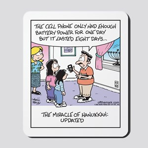 Hanukkah Cell Phone Miracle Mousepad