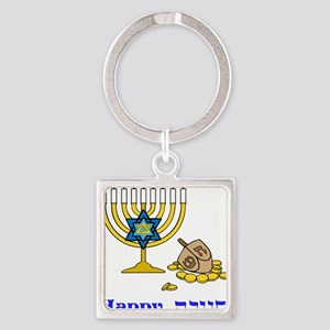 Happy Hanukkah Keychains