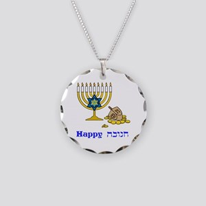 Happy Hanukkah Necklace Circle Charm