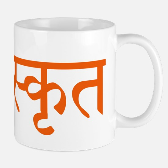 sanskrit_base_orange Mug